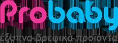 Έξυπνα Βρεφικά Προϊόντα | Probaby.gr Logo